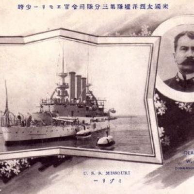USS Missouri postcard