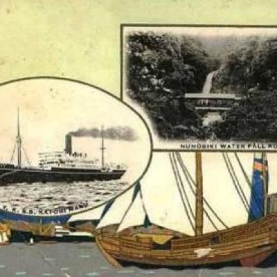 Katori Maru