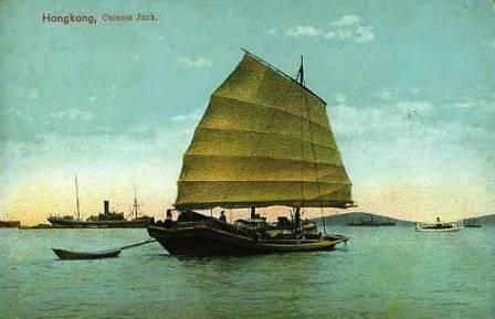 Old Chinese junk