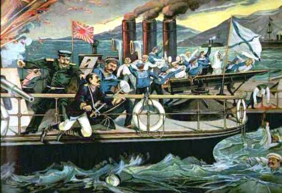 Russo-Japanes War 1904/05