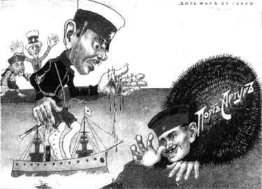 Russo-Japanese War 1904/05