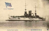 The Wisconsin at Yokohama