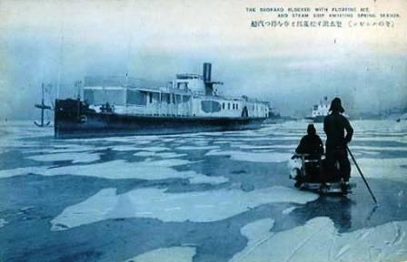 Through the ice