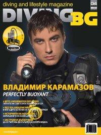 BG Magazine